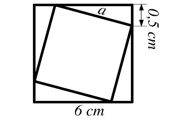henriks mathewerkstatt satz von pythagoras 1. Black Bedroom Furniture Sets. Home Design Ideas